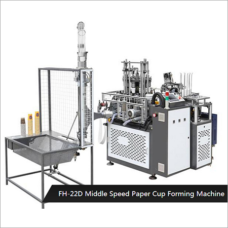 Automatic Middle Speed Paper Cup Forming Machine