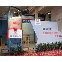 Biomass Fired Furnace with Environmental Way Dryin
