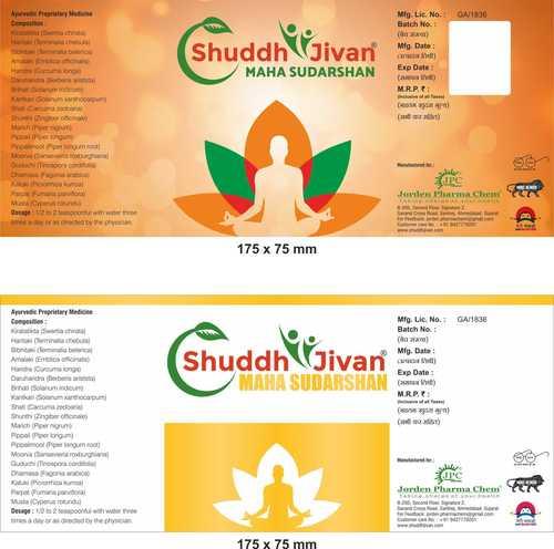 SJ Mahasudarshan Churna