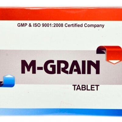 Herbal Ayurvedic Medicine For Migrain - M-grain tablet