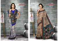 Suit Salwar Dress material