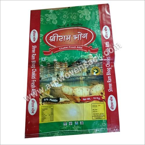 Grain Bopp Bags