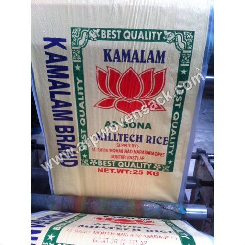 Rice Packaging Pp Bags