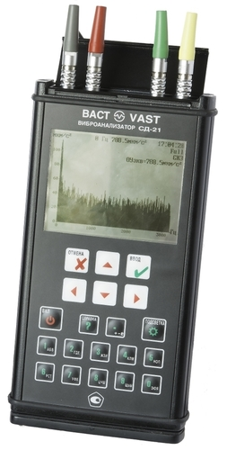 Dual Channel Vibration Data Collector DC 21