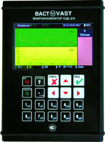 Dual Channel Vibration Analyser DC 23