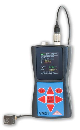 4-Channel Human Vibration Analyzer VM 31