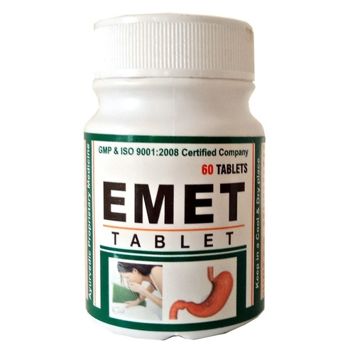 Ayurvedic Herbal Medicine For worms Infections - Emet Tablet