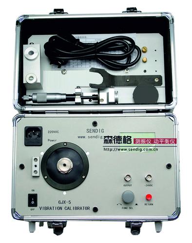 Vibration Sensor Calibrator GJX-5