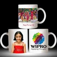 Printed Mugs Services