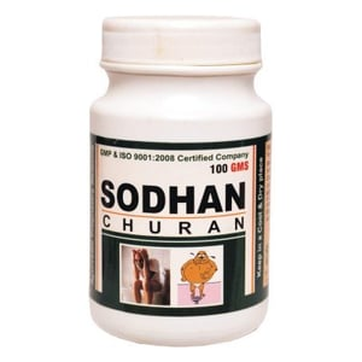 Herbal Ayursun Sodhan Churan For Laxative (Costipation)