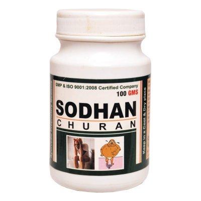 Ayurveda Herbal Churan For Safe - Sodhan Churan