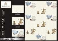 12x18 Kitchen Wall Tiles | 300x450mm