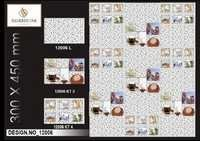 Kitchen Wall Tiles 300x450mm