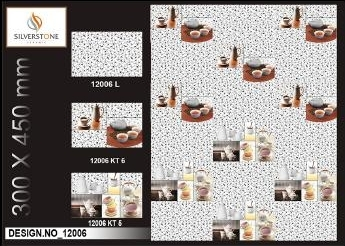 Latest Kitchen Wall Tiles 300x450mm
