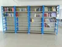School Library Racks