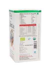 Organic Joint Care Juice