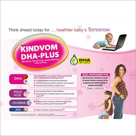 kindvom-DHA-Plus-01