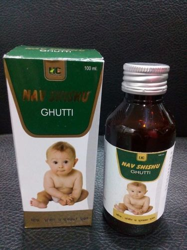 Nav Shishu Ghutti