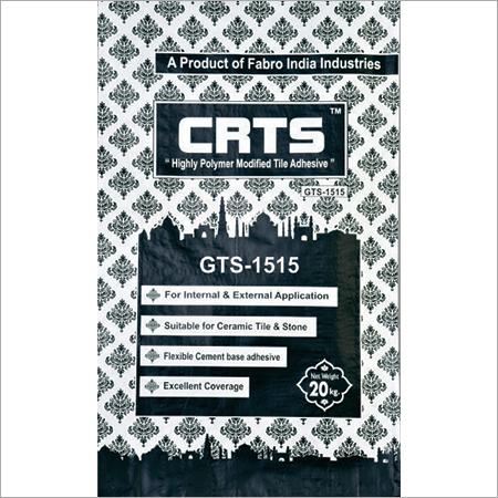GTS 1515 Screed