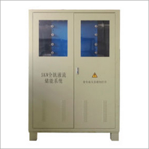 5kw Vanadium Redox Battery