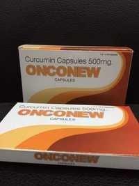 NANO CURCUMIN (25%) 500 MG CAPSULES