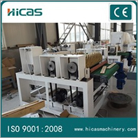 Cabinet Door Embossing Sanding Machine