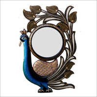 Peacock Shape Multi-Color Frame