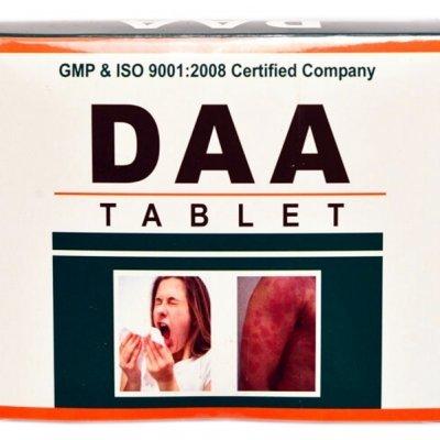 Ayurvedic Herbal Medicine For Anti allergic - Daa Tablet