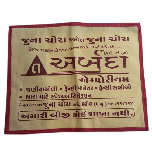 Printed Non Woven Saree Cover