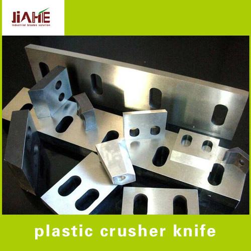 Plastic Shredder Blades