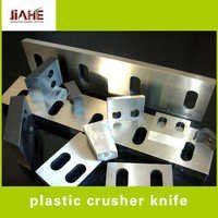 Plastic Shredder Blades