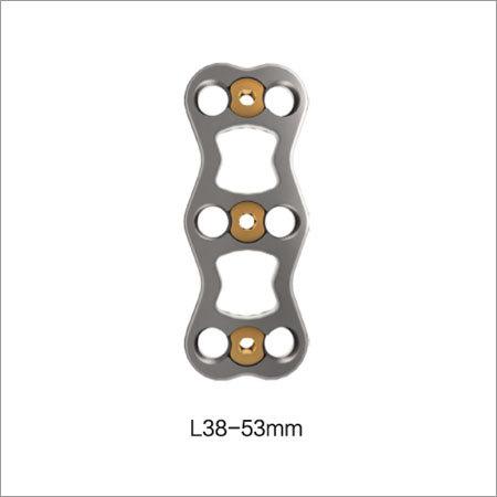 L38-53mm Anterior Cervical Plate System
