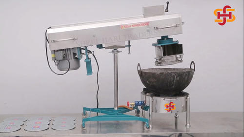 Namkeen Making Machine 7 inch