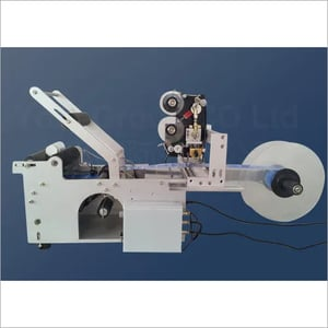 Round Bottle Labelling Machine With Printing