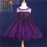 Cute Purple Applique Sleeveless Dress