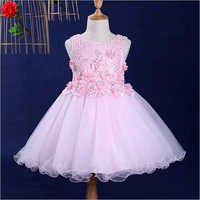 Trendy Pink Applique Dress