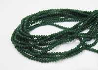 mystic Green Onyx Hydro Quartz Rondelle Faceted Beads