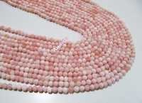 Natural Pink Opal Round Plain Smooth Beads