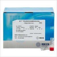 Respiratory Pathogen Testing Kit