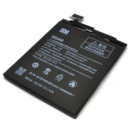 Bm46 MI Battery