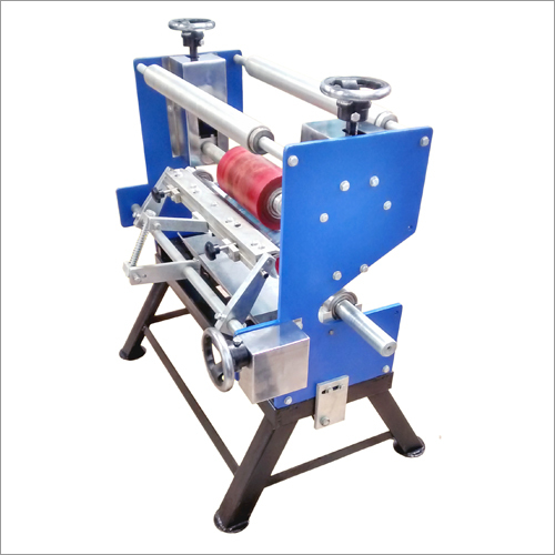 Single Colour Online Rotogravure Printing Machine