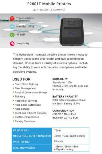 Spata p2601T Mobile Printers