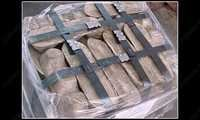 Copper Manganese Ingots