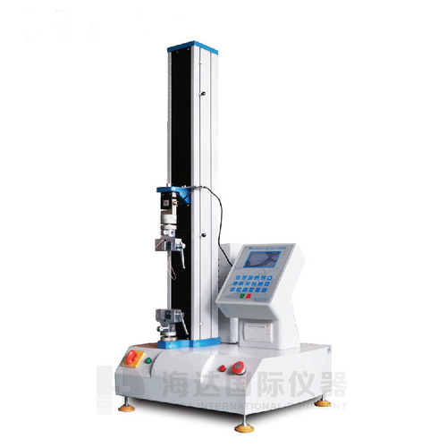 Fabric yarn tensile testing instrument