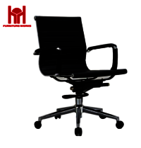 Classic PU Leather Swivel Office Chair