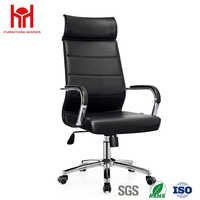 2017 new style High Back Good Quality Leather Chair
