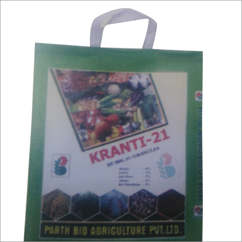 Plant Nutrients Fertiliser