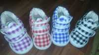 Kids Fancy Footwear