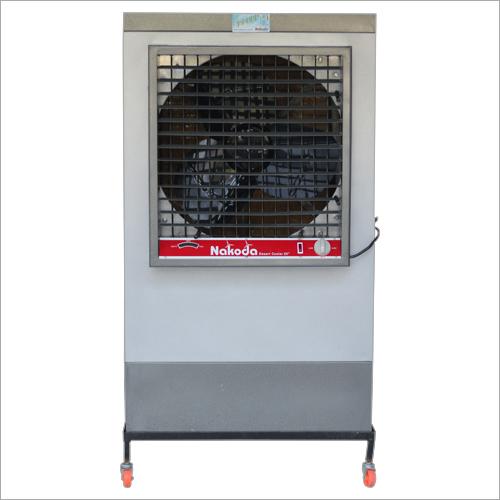 Air Metal Cooler