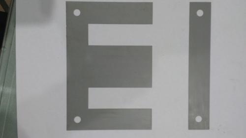 E&I Core